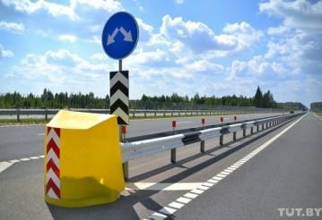 В Беларуси утвердили госпрограмму развития и содержания дорог до 2020 года. Фото TUT.BY