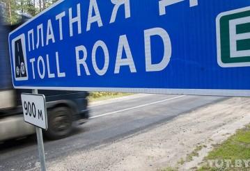 BelToll может прийти в Минск: МКАД и улицы столицы станут платными для грузовиков