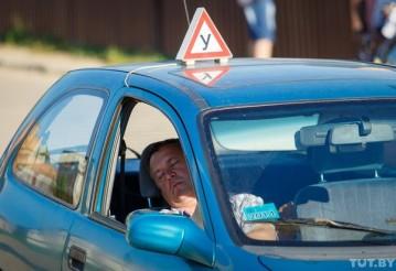C 26 апреля будущие водители будут сдавать на права по-новому. Фото TUT.BY