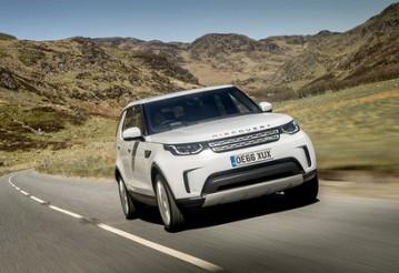 Фото: пресс-служба Land Rover