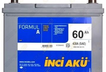 Турецкие автомобильные аккумуляторы Inci Aku от официального дилера