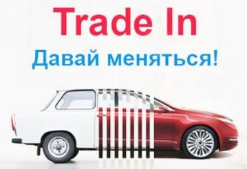 Программа Trade-in с компанией «РЕСО-БелЛизинг»: новое авто в зачет старого