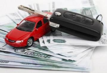 Каковы требования к автомобилю для получения кредита под его залог