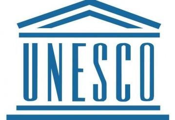 Израиль собрался выйти из состава ЮНЕСКО вместе с США
