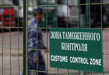 Фото с сайта cash-trading.ru