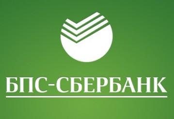 Банковская система в Минске. Какой банк стоит выбрать?