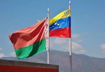 Белорусам можно уже паковать чемоданы из Венесуэлы