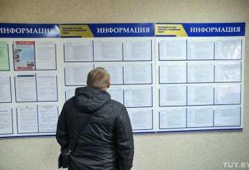 Снимок носит иллюстративный характер. Фото: Александр Чугуев, TUT.BY