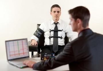 Как правильно следить и проверять сотрудников частных компаний