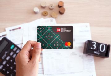 Преимущества и особенности страхования банковских карт