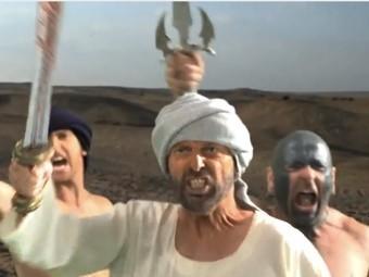 """Кадр из фильма """"Невинность мусульман"""""""