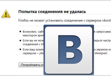 На Украине заблокировали доступ к «Яндексу» и «ВКонтакте»