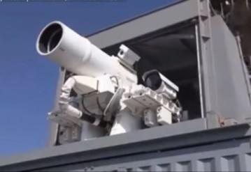 ВМС США испытали в Персидском заливе лазерное оружие