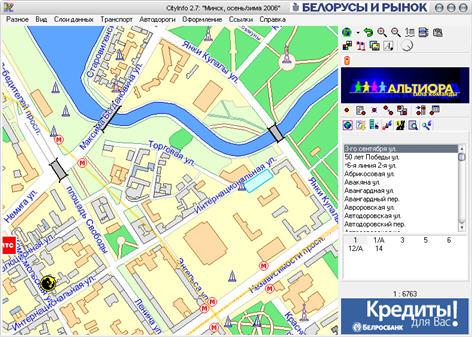 city info минск карта: