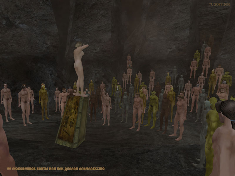 Секс в компютерних играх