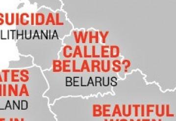 Беларусь озадачила жителей Китая своим названием. Изображение: The FP Group