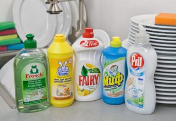 Как выбрать средство для мытья посуды?