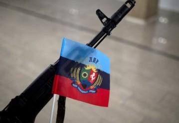 В ЛНР сообщили об отмене встречи контактной группы в Минске