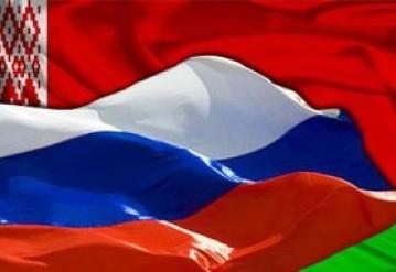 Белорусы смогут находиться в России без регистрации до 90 дней. Фото из архива TUT.BY