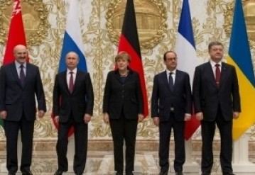 О чем договорились участники встречи в Минске: итоговые документы. Фото с сайта http://i24.com.ua/