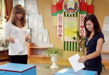 Президентские выборы в Беларуси пройдут 11 октября. Фото с сайта new.era.by