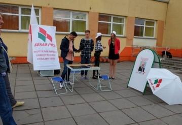Сбор подписей в поддержку Александра Лукашенко. Источник фото: Telegraf.by