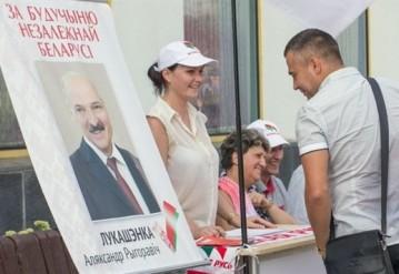 """Источник фото: """"Минск-Новости"""""""
