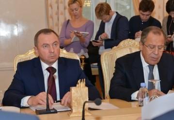 Фото пресс-службы МИД Беларуси