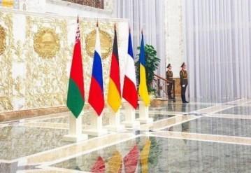 Минск может потерять статус переговорной площадки по Украине. Фото с сайта ej.by