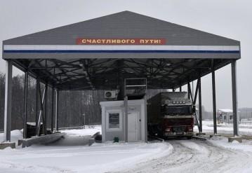 Источник: Sputnik.by