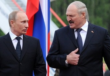 Фото с сайта belaruspartisan.org