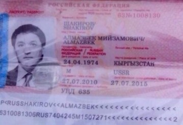 В Минске убили криминального авторитета из Кыргызстана