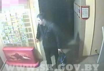 В краже на 755 тысяч долларов подозревают 43-летнего охранника банка