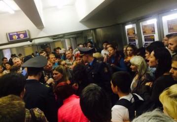 Станция метро «Уручье» 18 сентября 2015 года. Фото пользователя @Tenina7 в Twitter