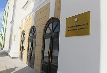 Следователи устанавливают обстоятельства гибели обнаруженных при тушении пожара в Минске троих неизвестных