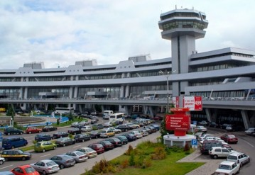 Национальный аэропорт: больше трех раз не въезжать