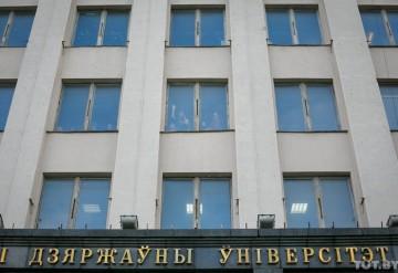 Фото: Вадим Замировский, TUT.BY