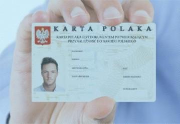 Основания для получения и преимущества карты поляка