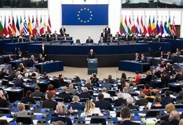 Европарламент проголосовал за предоставление Украине безвизового режима с ЕС. Фото с сайта Lenta.ru