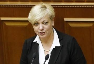 Валерия Гонтарева. Фото: rian.com.ua