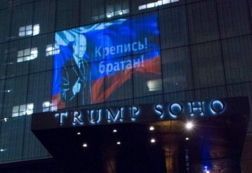 Путина спроецировали на отель Трампа