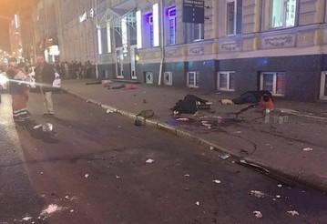 Фото: полиция Харькова