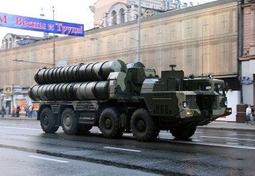 С-300. Фото wikipedia.org